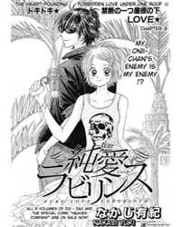 Pure Love Labyrinth 3: 3 Volume Vol. 3 by Yuki, Nakaji
