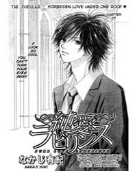 Pure Love Labyrinth 7: 7 Volume Vol. 7 by Yuki, Nakaji