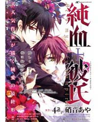 Pureblood Boyfriend 1 Volume Vol. 1 by Aya, Shouoto