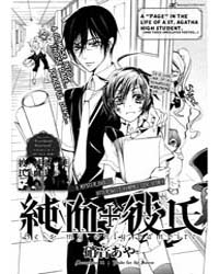 Pureblood Boyfriend 11 Volume Vol. 11 by Aya, Shouoto