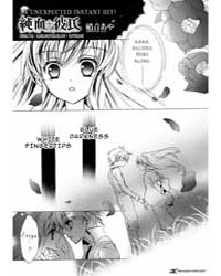 Pureblood Boyfriend 2 Volume Vol. 2 by Aya, Shouoto
