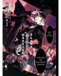 Pureblood Boyfriend 4 Volume Vol. 4 by Aya, Shouoto