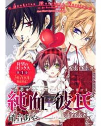 Pureblood Boyfriend 7 Volume Vol. 7 by Aya, Shouoto
