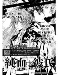 Pureblood Boyfriend 8 Volume Vol. 8 by Aya, Shouoto