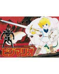 Pygmalio 30 Episode 2 Ch 11 Volume Vol. 2, CH. 11 by Shinji, Wada