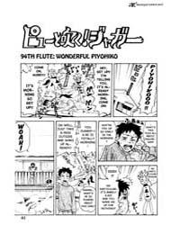Pyuu to Fuku! Jaguar 94 : Wonderful Piyo... Volume Vol. 94 by Usuta, Kyosuke