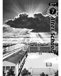Rakia 7 Volume Vol. 7 by Masao, Yajima