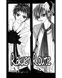 Rakuen Route 12 Volume Vol. 12 by An, Tsukimiya