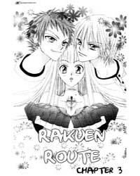 Rakuen Route 3 Volume Vol. 3 by An, Tsukimiya