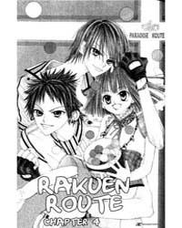 Rakuen Route 4 Volume Vol. 4 by An, Tsukimiya