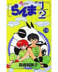 Ranma 12 19 Volume Vol. 19 by Rumiko, Takahashi