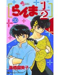Ranma 12 20 Volume Vol. 20 by Rumiko, Takahashi