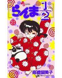 Ranma 12 21 Volume Vol. 21 by Rumiko, Takahashi