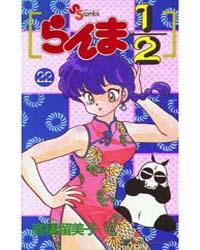 Ranma 12 22 Volume Vol. 22 by Rumiko, Takahashi