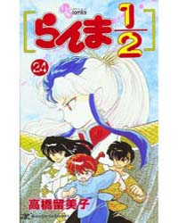 Ranma 12 24 Volume Vol. 24 by Rumiko, Takahashi