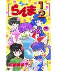 Ranma 12 25 Volume Vol. 25 by Rumiko, Takahashi