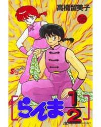 Ranma 12 28 Volume Vol. 28 by Rumiko, Takahashi