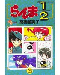 Ranma 12 29 Volume Vol. 29 by Rumiko, Takahashi