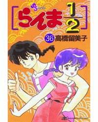 Ranma 12 36 Volume Vol. 36 by Rumiko, Takahashi