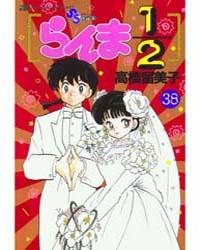 Ranma 12 38 Volume Vol. 38 by Rumiko, Takahashi