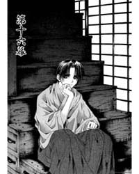 Ransetsuki 15: 15 Volume Vol. 15 by Shuu, Katayama