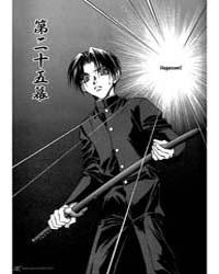Ransetsuki 24 Volume Vol. 24 by Shuu, Katayama