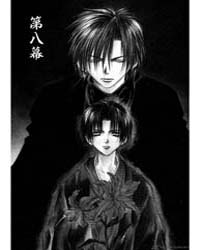 Ransetsuki 8: 8 Volume Vol. 8 by Shuu, Katayama