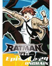 Ratman 24 : Unchain Volume Vol. 24 by Sekihiko, Inui