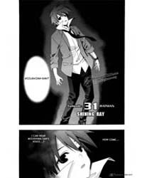 Ratman 31 : Shining Ray Volume Vol. 31 by Sekihiko, Inui