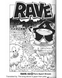 Rave 133 : Torn Dream Volume Vol. 133 by Hiro, Mashima
