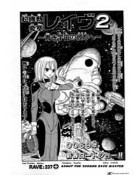 Rave 237 : About the Second Rave Master Volume Vol. 237 by Hiro, Mashima