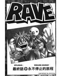 Rave 296 : Endless Journey Volume Vol. 296 by Hiro, Mashima