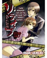 Relive 2: Part 2 Volume Vol. 2 by Shunsuke, Hibaru