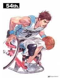 Real 54 Volume Vol. 54 by Takehiko, Inoue