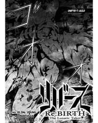 Rebirth the Lunatic Taker 17: Guild Volume Vol. 17 by Young, Lim Dall