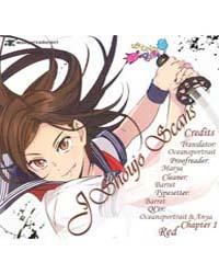 Red (Kobayashi Hiromi) 1 Volume No. 1 by Spindler, Erica