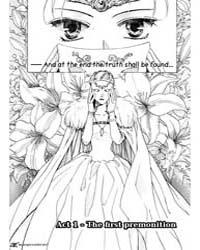 Regalia 1 Volume Vol. 1 by Sachiko, Nakamura