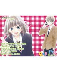 Rere Hello 1 Volume No. 1 by Touko, Minami