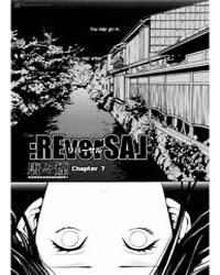 Reversal 7 Volume Vol. 7 by Kemuri, Karakara