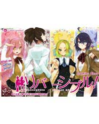 Reversible School Life 6: What's a Posit... Volume Vol. 6 by Shirase, Shuu