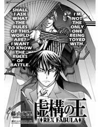 Rex Fabula 2 Volume Vol. 2 by Kairi, Fujiyama