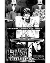 Rex Fabula 4 Volume Vol. 4 by Kairi, Fujiyama
