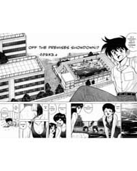 Rival 4 Volume Vol. 4 by Shibayama, Kaoru