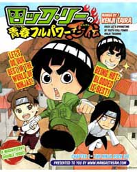 Rock Lee's Springtime of Youth 1 Volume Vol. 1 by Taira, Kenji
