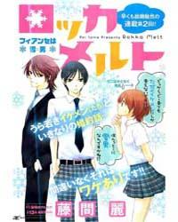 Rokka Melt Fiance Wa Yukiotoko 2 Volume No. 2 by Rei, Toma