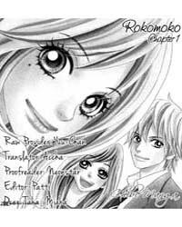 Rokomoko 1: Overflowing Feelings Volume No. 1 by Miwa, Ueda