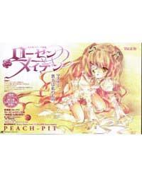 Rozen Maiden II 35 Volume Vol. 35 by Peach-pit