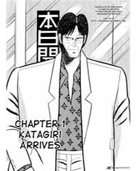 Rude 39 1: Katagiri Arrives Volume Vol. 1 by Nobuyuki, Fukumoto