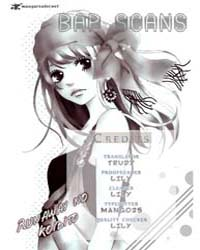 Runway No Koibito 2 Volume No. 2 by Wataru, Tanaka