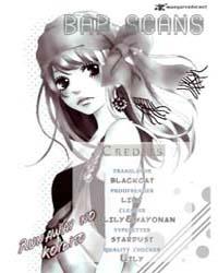 Runway No Koibito 3 Volume No. 3 by Wataru, Tanaka